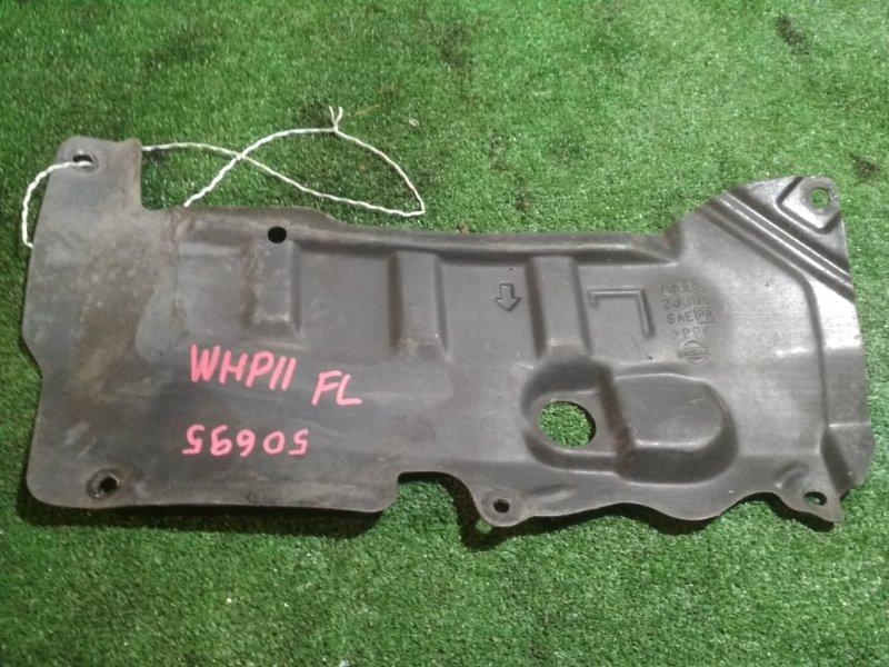 Защита двигателя Nissan Primera WHP11 SR20DE левая