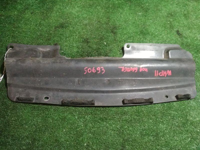 Защита двигателя Nissan Primera WHP11 SR20DE