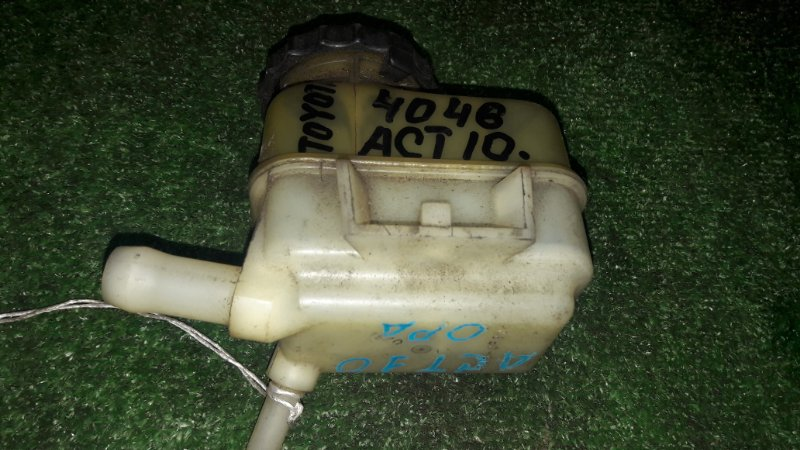 Бачок гидроусилителя Toyota Opa ACT10 1AZ-FSE