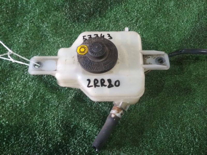 Бачок для тормозной жидкости Toyota Voxy ZRR80 3ZR-FAE
