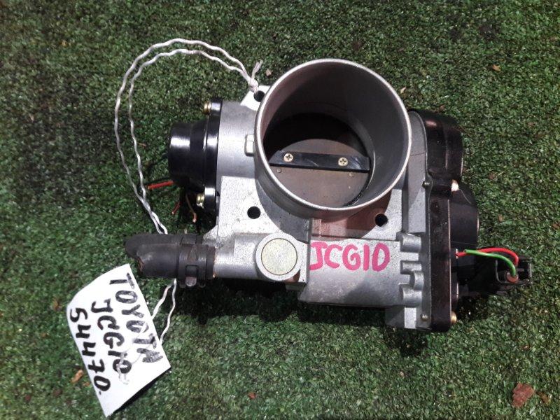 Заслонка дроссельная Toyota Progres JCG10 1JZ-FSE