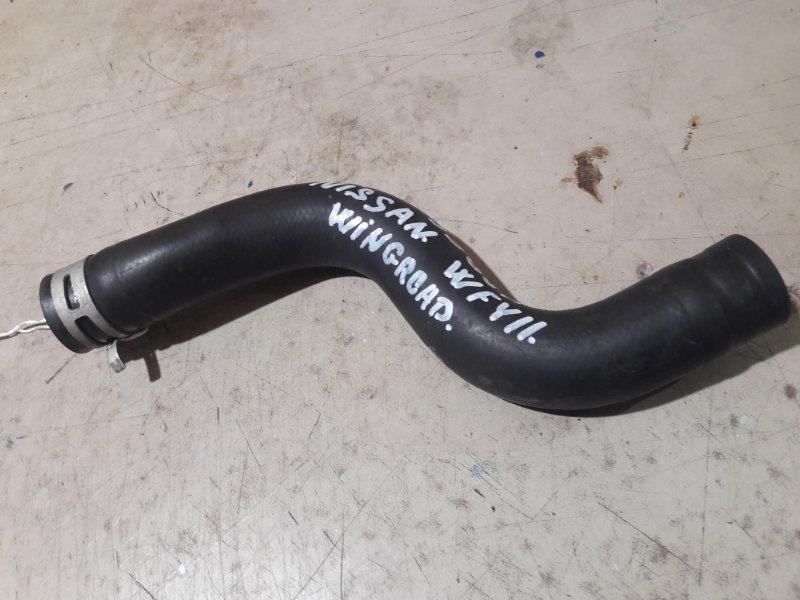 Патрубок радиатора Nissan Wingroad WFY11 QG15DE