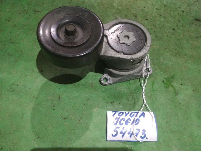 Ролик натяжной Toyota Progres JCG10 1JZ-FSE