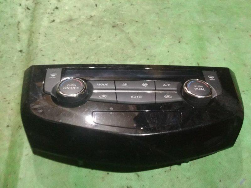 Климат-контроль Nissan Xtrail NT32 MR20DD