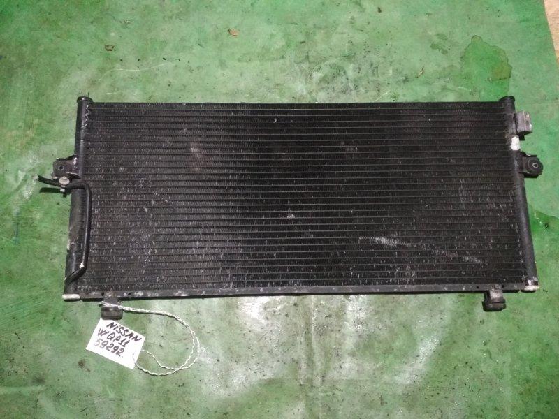 Радиатор кондиционера Nissan Primera WQP11 QG18