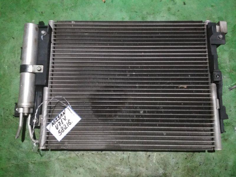 Радиатор кондиционера Nissan Clipper U71V 3G83