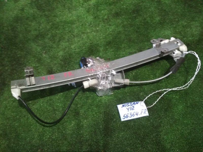 Стеклоподъемный механизм Nissan Wingroad Y12 HR15DE 2010 передний правый