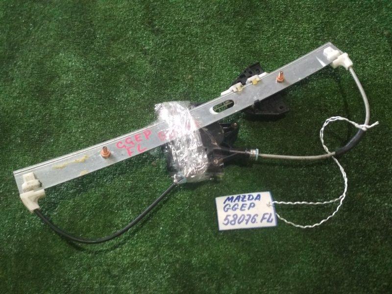 Стеклоподъемный механизм Mazda Atenza GGEP 2002 передний левый