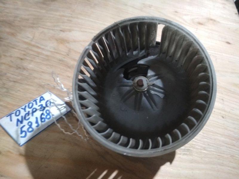 Мотор печки Toyota Bb NCP30 1NZ-FE