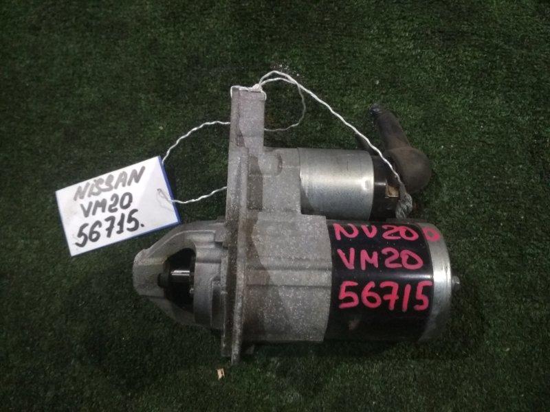 Стартер Nissan Nv 200 VM20 HR16 2013