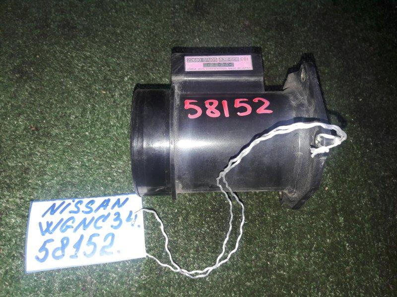 Датчик расхода воздуха Nissan Stagea WGNC34 RB25DET