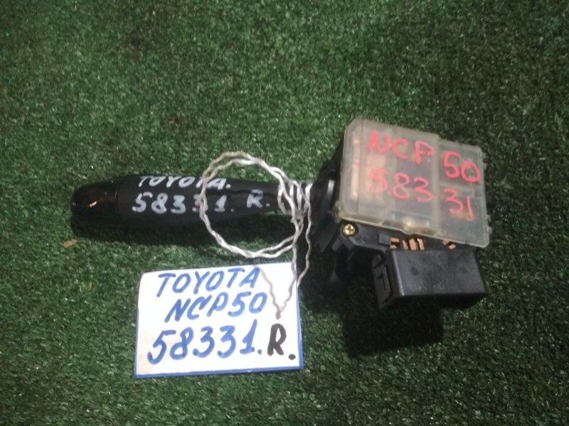 Переключатель поворотов Toyota Probox NCP50 2NZ-FE 2002 правый