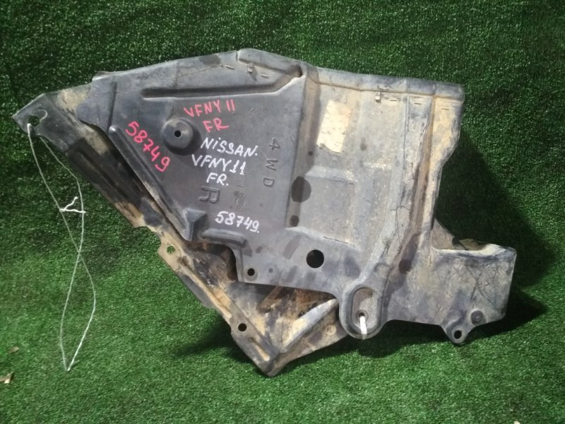 Защита двигателя Nissan Ad VFNY11 QG18DE 2009 правая