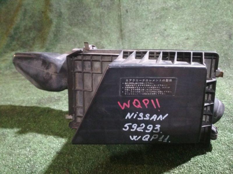 Корпус воздушного фильтра Nissan Primera WQP11 QG18
