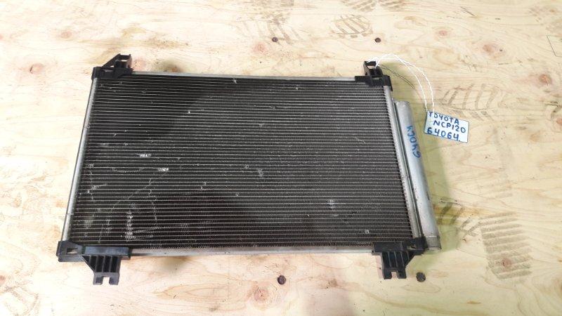 Радиатор кондиционера Toyota Ractis NCP120 1NZ-FE