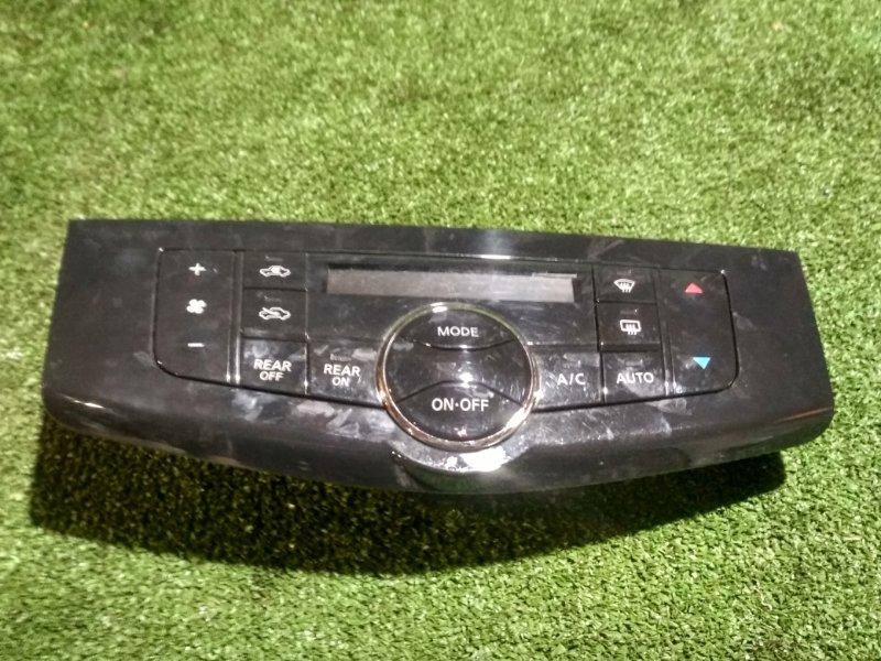 Климат-контроль Nissan Serena C26 MR20