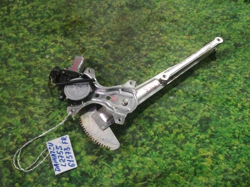 Стеклоподъемный механизм Daihatsu Mira L275S KF-VE передний правый