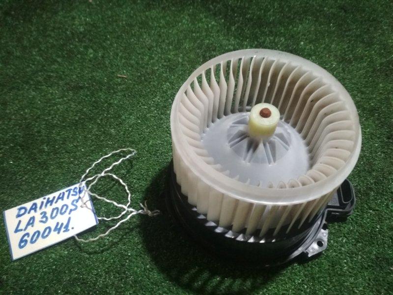 Мотор печки Daihatsu Mira E:s LA300S KF