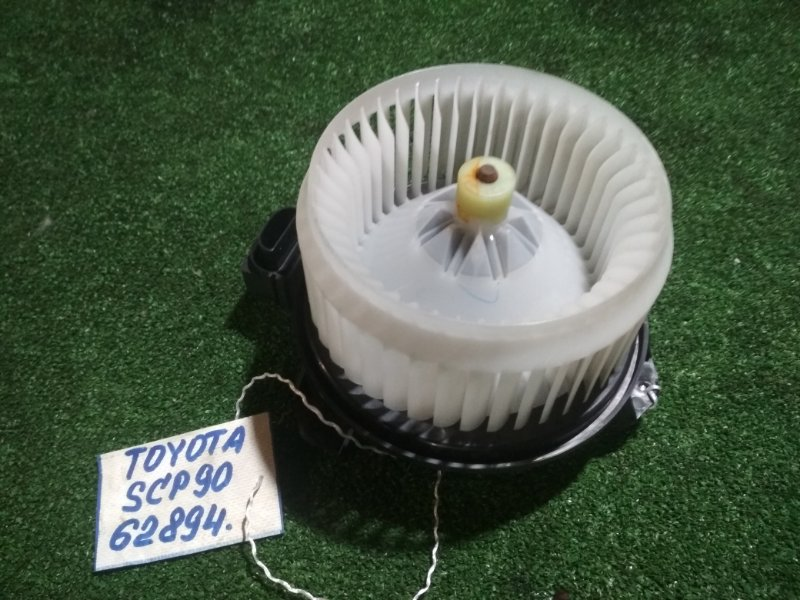 Мотор печки Toyota Vitz SCP90 2SZ-FE