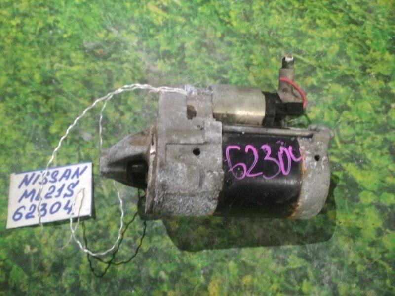 Стартер Nissan Roox ML21S K6A