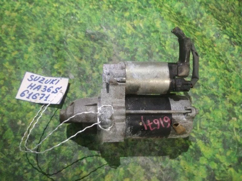 Стартер Suzuki Alto HA36S R06A