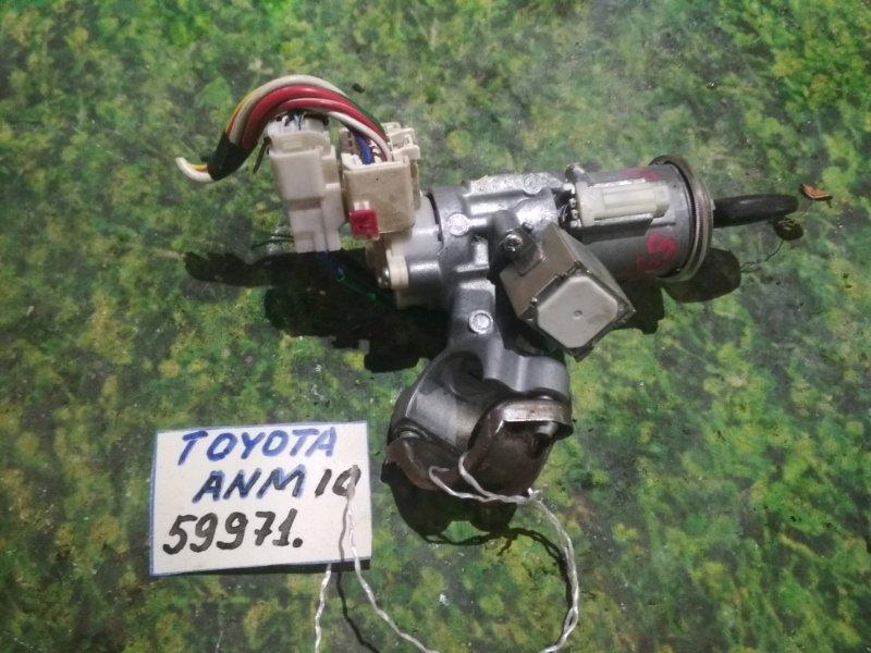 Замок зажигания Toyota Isis ANM15 1AZ-FSE