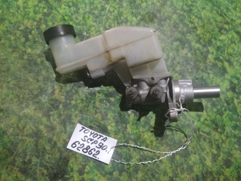 Главный тормозной цилиндр Toyota Vitz SCP90 2SZ-FE