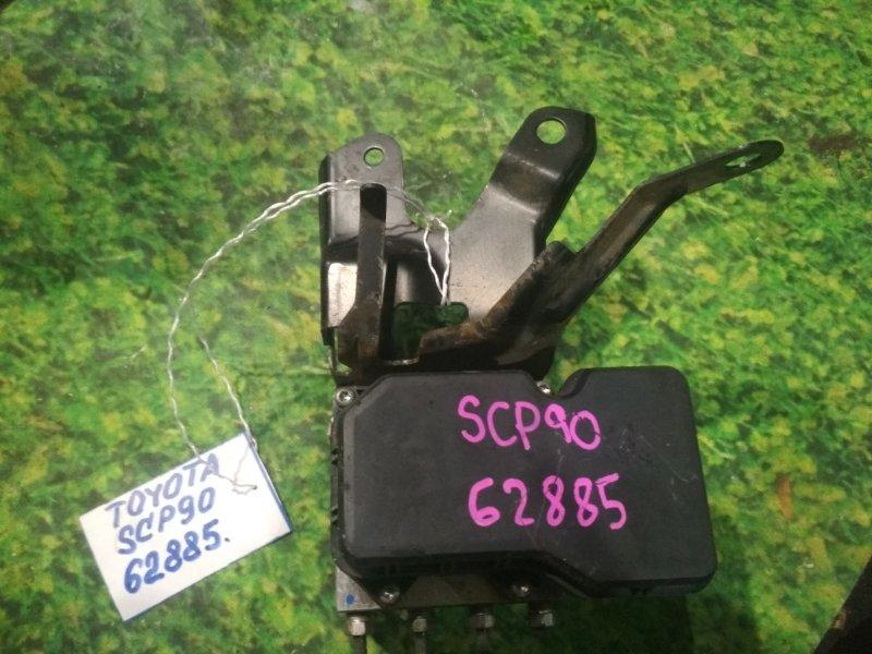 Блок abs Toyota Vitz SCP90 2SZ-FE