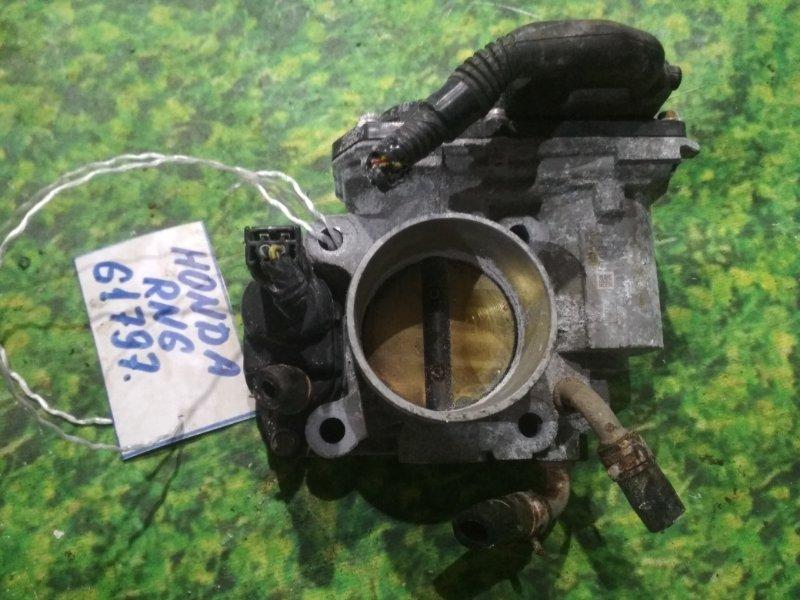Заслонка дроссельная Honda Stream RN6 R18A