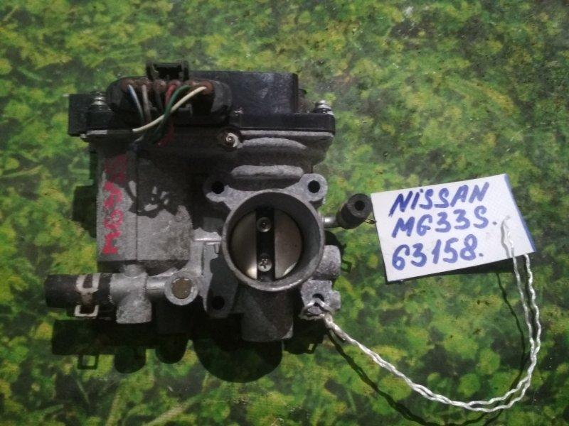 Заслонка дроссельная Nissan Moco MG33S R06A