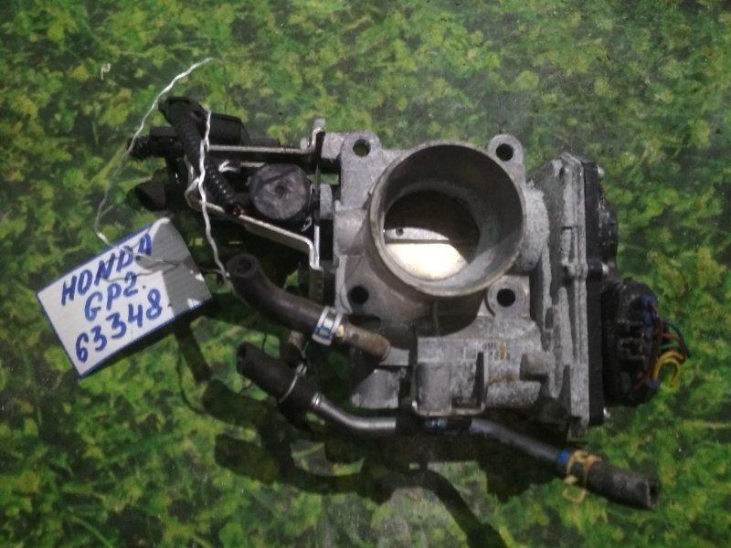 Заслонка дроссельная Honda Fit Shuttle GP2 LDA
