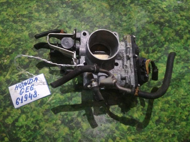 Заслонка дроссельная Honda Fit GE6 L13A