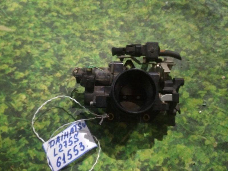 Заслонка дроссельная Daihatsu Mira L275S KF-VE