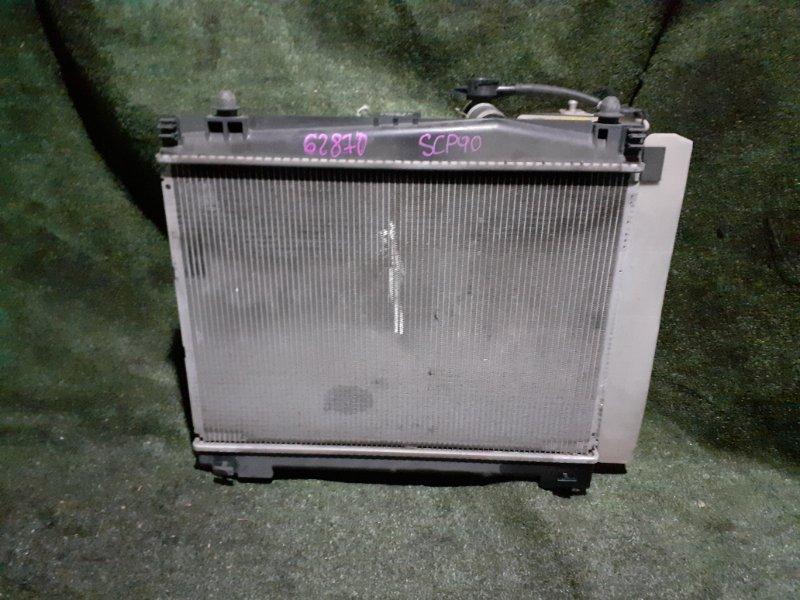 Радиатор Toyota Vitz SCP90 2SZ-FE
