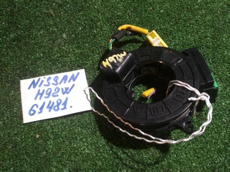 Шлейф-лента air bag Nissan Otti H92W 3G83