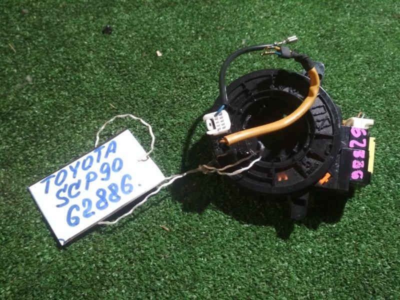 Шлейф-лента air bag Toyota Vitz SCP90 2SZ-FE