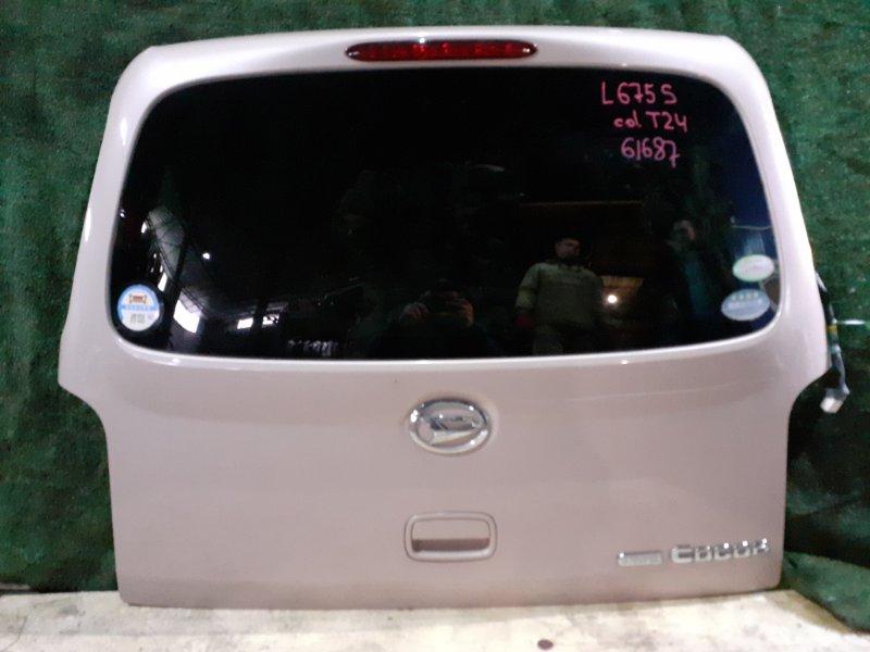 Дверь 5-я Daihatsu Mira Cocoa L675S KF