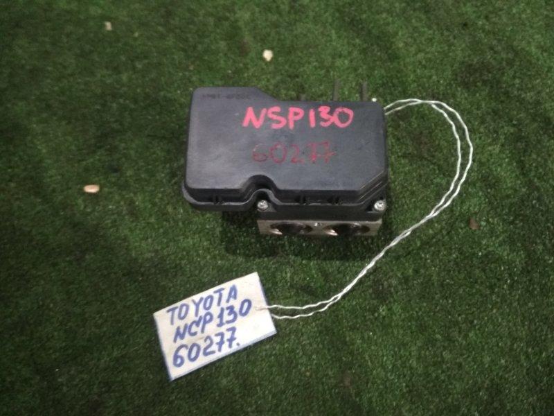 Блок abs Toyota Vitz NSP130 1NR-FE