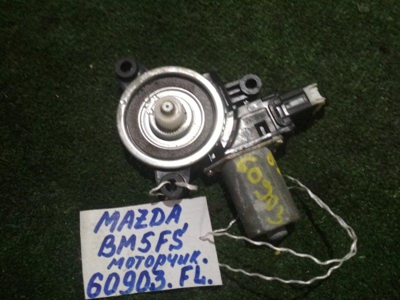 Стеклоподъемный механизм Mazda Axela BM5FS P5 передний левый