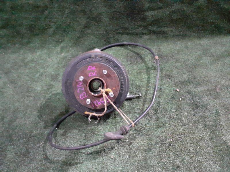 Ступица Nissan Dayz B21W 3B20 задняя правая