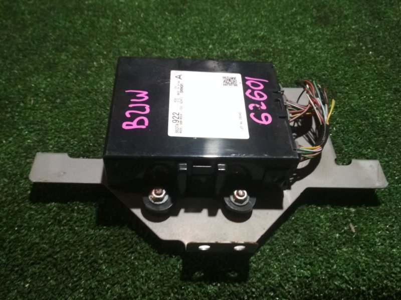 Блок управления Nissan Dayz B21W 3B20
