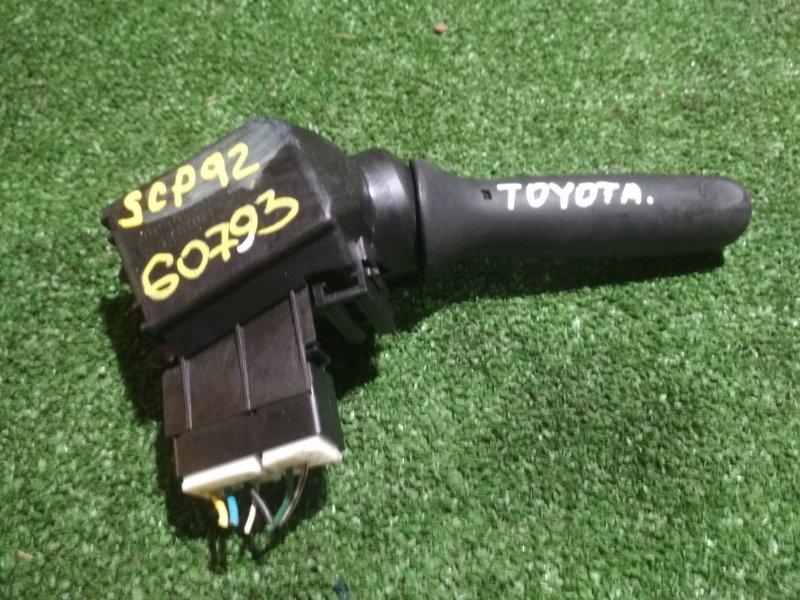 Переключатель поворотов Toyota Belta SCP92 2SZ-FE левый