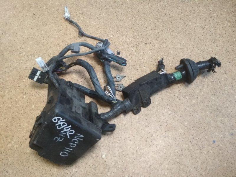 Блок предохранителей Toyota Ist NCP110 1NZ-FE