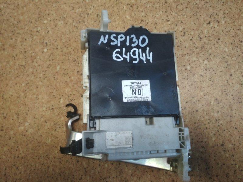 Блок bcm Toyota Vitz NSP130 1NR-FE