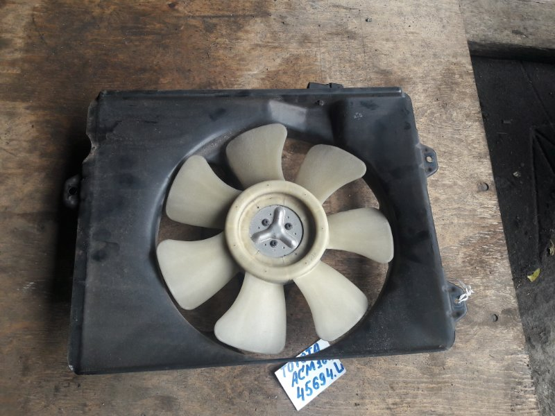Вентилятор Toyota Gaia ACM10 1AZ-FSE