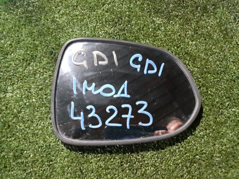 Зеркало-полотно Honda Fit GD1 L13A 2002 переднее правое