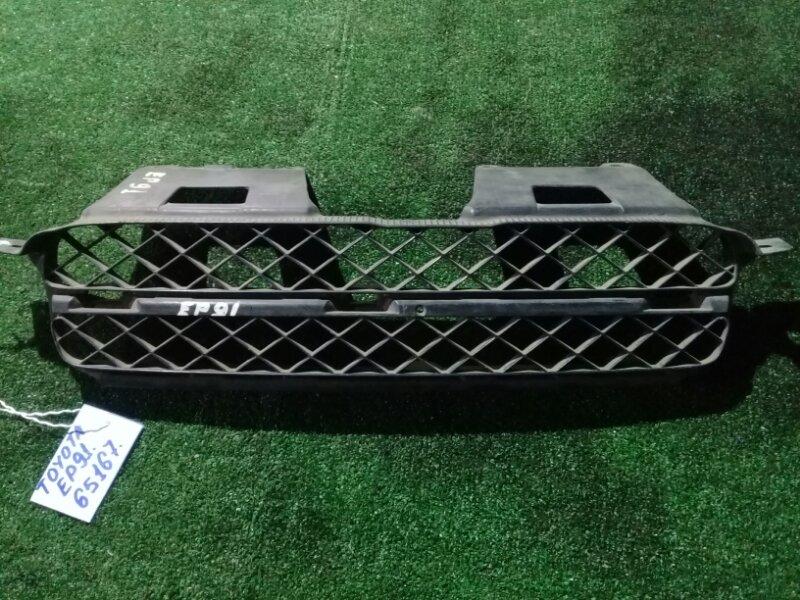 Решетка радиатора Toyota Starlet EP91 4E-FE
