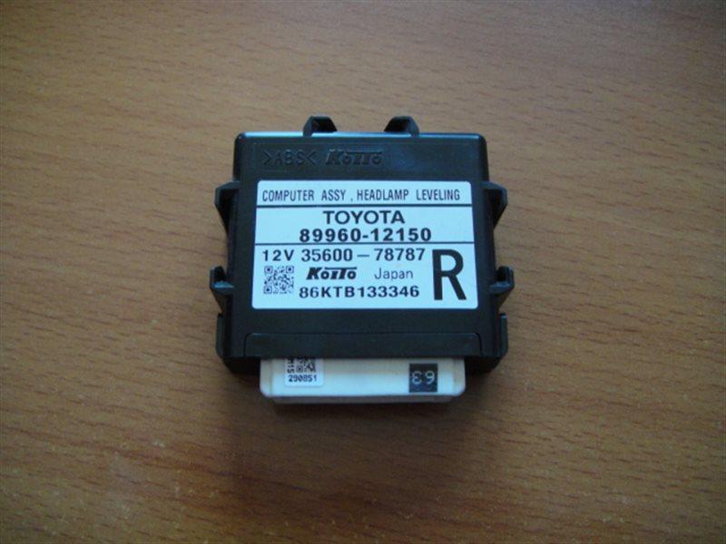 Блок управления светом Toyota Corolla Axio NZE141 1NZ-FE 2008