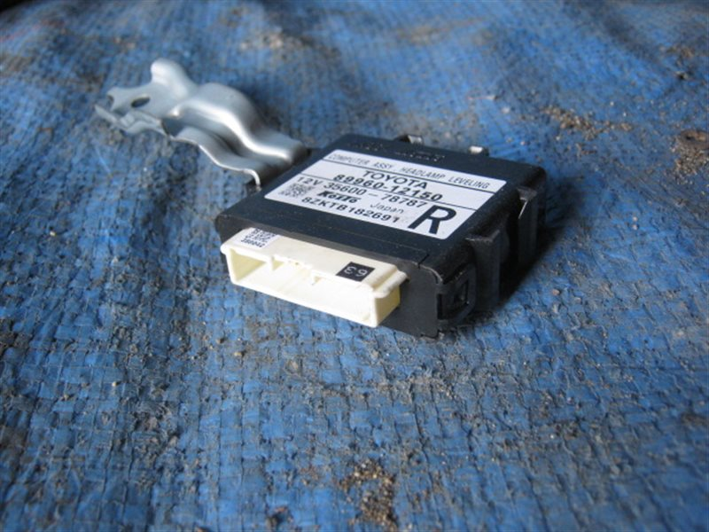 Блок управления светом Toyota Allion ZRT261 3ZR-FAE