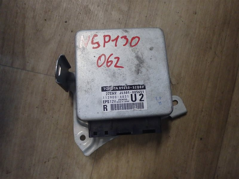 Блок управления рулевой рейкой Toyota Vitz NSP130 1NR-FE 2012